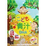 bột rau củ Aojiru Fruit Unimat Riken nhật