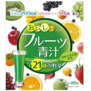 bột rau xanh yuwa nhật