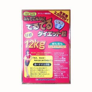 thuốc giảm cân 12kg nhật bản deru derum minami