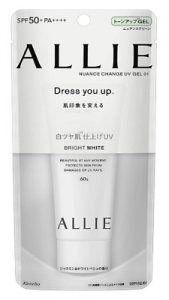 kem chống nắng allie dress you up bright white