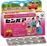 thuốc say xe taisho kids