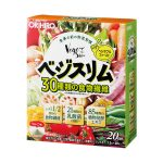 sinh tố giảm cân orihiro Nhật