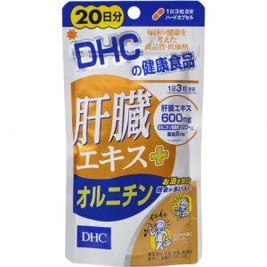 Viên uống thải độc gan dhc của Nhật