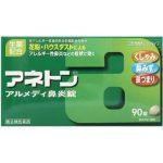 thuốc trị viêm xoang aneton Nhật