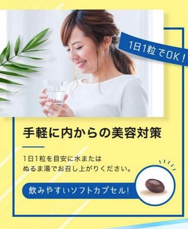 viên uống chống nắng fine japan inner uv