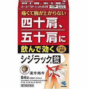 dau-vai-gay-kobayashi-0