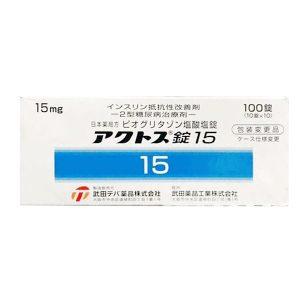 Viên hỗ trợ điều trị tiểu đường Actos của Takeda 2021 2022