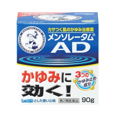 Mentholatum AD Cream-0