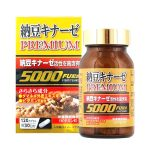 Nattokinase 5000FU của Nhật