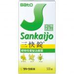 thuốc nhuận tràng sato Nhật 2021 hot