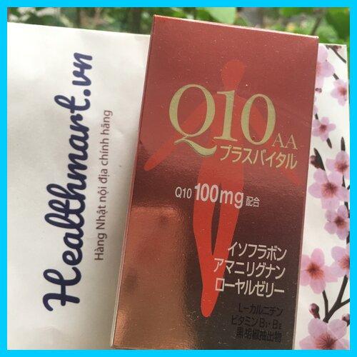 Viên q10 của shiseido 2021 hot