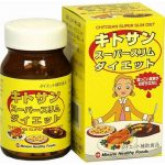 Thuốc giảm cân Minami Chitosan của Nhật 2021 2022