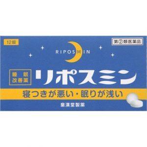 Ngủ ngon Kokando của Nhật 2021 2022 hot