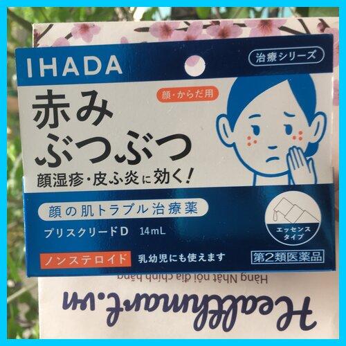 Review kem trị mụn Ihada Nhật 2021 2022