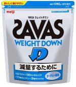 sữa giảm cân savas của Nhật 2021 hot