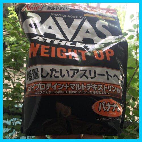 Review sữa tăng cân Savas Nhật 2021 2022