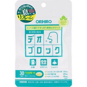 thom-co-the-Orihiro DeoBlock-nhat-0