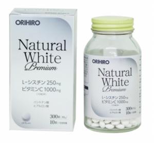 viên uống trắng da orihiro natural white Nhật