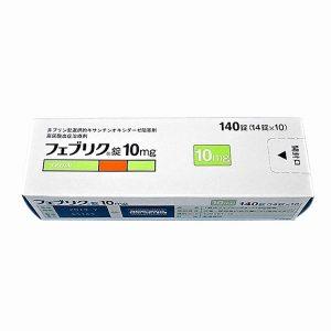 Thuốc gout feburic 10mg Nhật 2021 2022