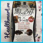 Review giảm cân svelty diet Nhật 2021 2022
