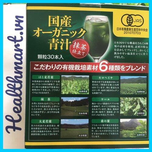 Review bột rau xanh Orihiro 2021