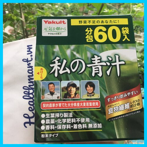 Review bột rau yakult Nhật 2021 2022