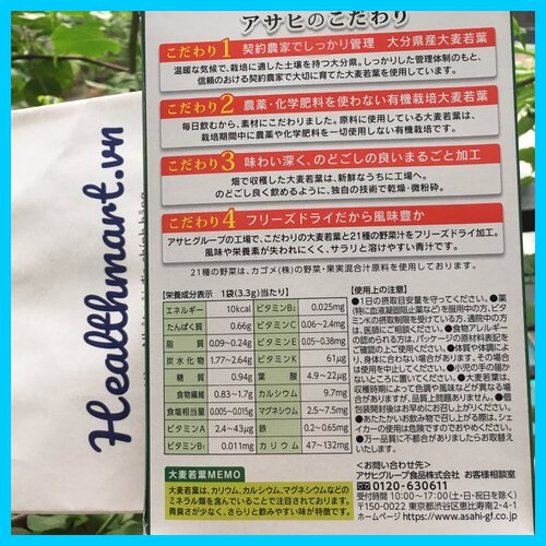 Review bột rau xanh Asahi Nhật 2021 2022