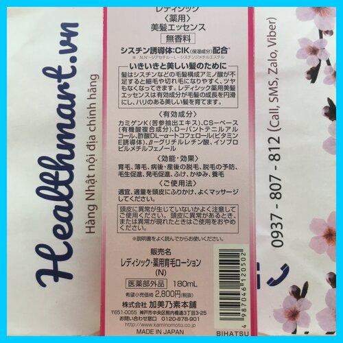 serum Kaminomoto ladychic Nhật 2021 2022