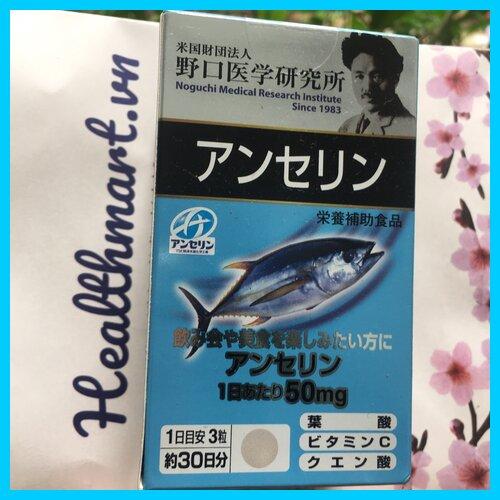 Review thuốc gout Noguchi Nhật 2021 2022