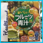 Bột aojiru 98 loại rau củ quả Nhật 2021 2022
