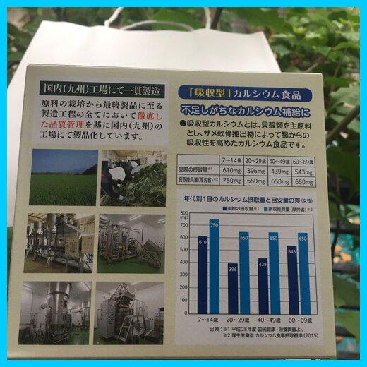 Bột lúa mạch unical của Nhật 2021 2022