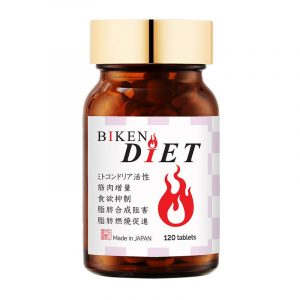 Thuốc giảm cân Biken Diet của Nhật 2021 2022