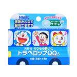 Kẹo chống say xe asada Nhật 2021 2022