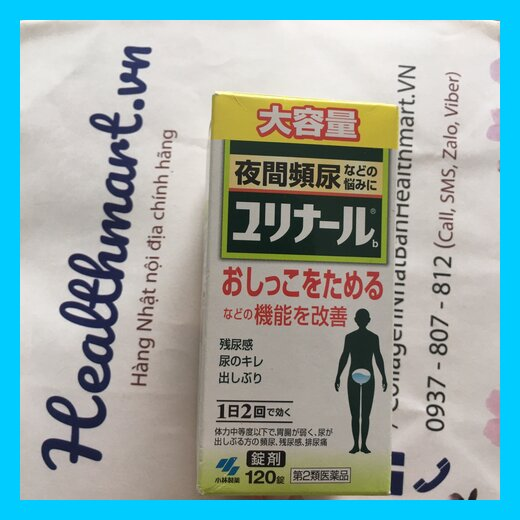 Review thuốc tiểu đêm Kobayashi Nhật 2021 2022