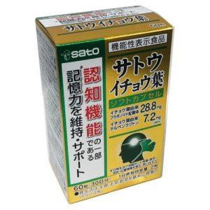 Thuốc bổ não Sato của Nhật 2021 2022