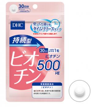 Viên uống dhc biotin Nhật 2021 2022