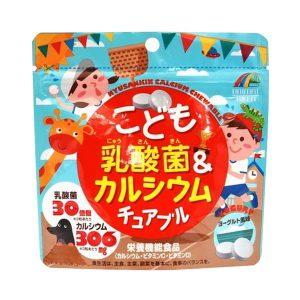 kẹo canxi unimat của Nhật 2021 2022