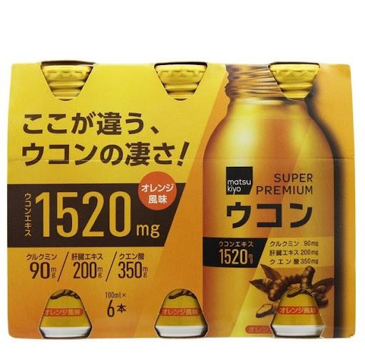 Tinh chất nghệ matsu kiyo của Nhật 2021 2022