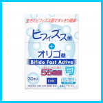 review dhc bifido fast active Nhật 2021 2022