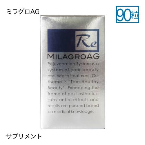Thải độc máu MilagroAG của Nhật 2021 2022