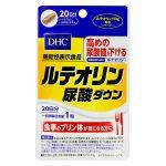 Thuốc gout của dhc Nhật 2021 2022