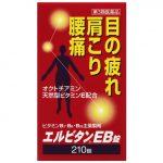 Đau lưng vai gáy Elbitan EB của Nhật 2021 2022