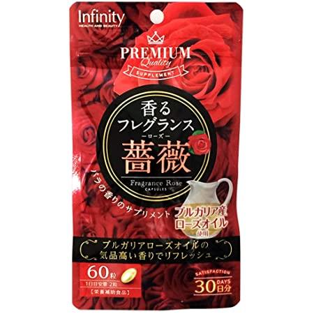 Thông tin viên hoa hồng Infinity Premium Quality của Nhật 2021 2022