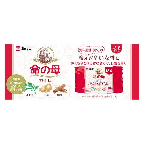 Miếng dán giảm đau bụng kinh Kobayashi Nhật 2021 2022