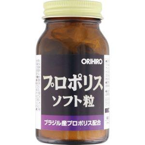 Keo ong fancl Nhật 2021 2022