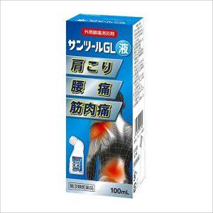 lăn xương khớp Sanshiru GL của Nhật