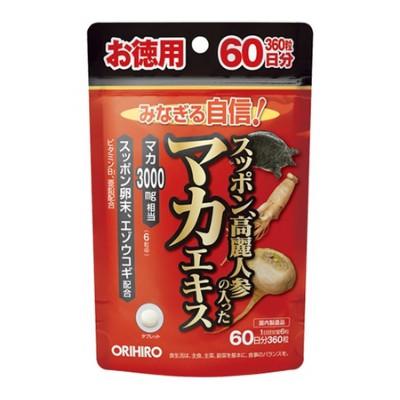 Macca orihiro 3000mg của Nhật 2021 2022