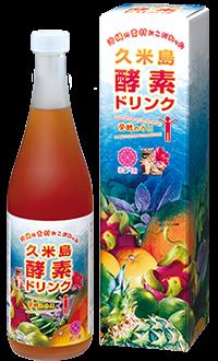 Kumejima Enzyme Drink của nhật 2021 2022